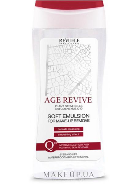 Revuele age revive soft emulsion