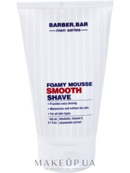 Мусс-Пенка для бритья