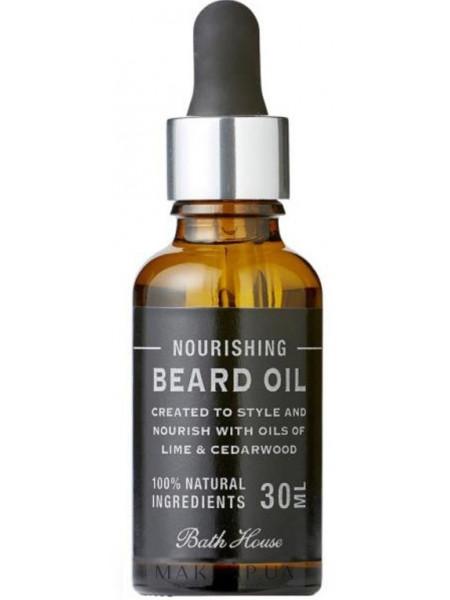 Цитрусовое свежее масло для бороды