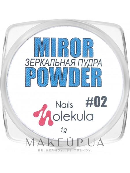 Зеркальная пудра для ногтей