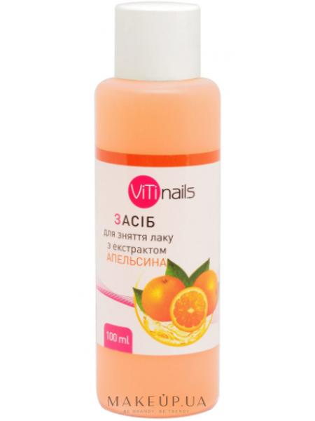 Жидкость для снятия лака с экстрактом апельсина
