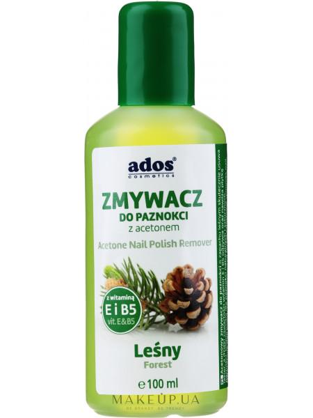 Жидкость для снятия лака с лесным ароматом