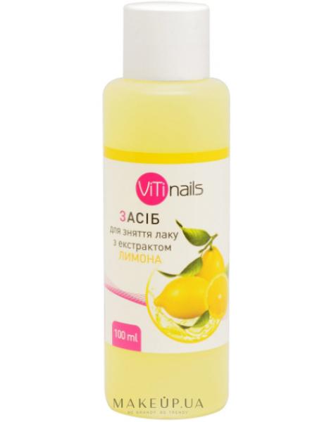 Жидкость для снятия лака с экстрактом лимона