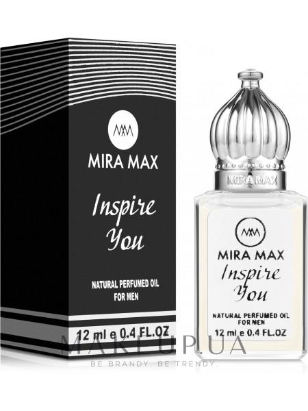Mira max inspire you