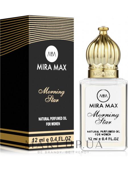Mira max morning star