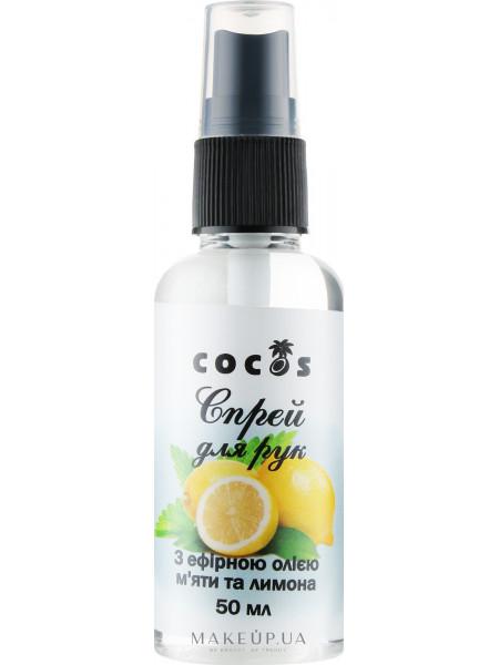 Антисептик для рук с маслами мяты и лимона