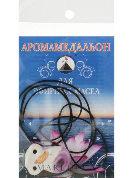 Аромакулон на кожаном шнурке, кувшин малый, молочно-фиолетовый