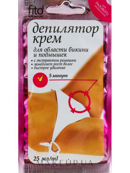 Крем-Депилятор с экстрактом ромашки для области бикини и подмышек