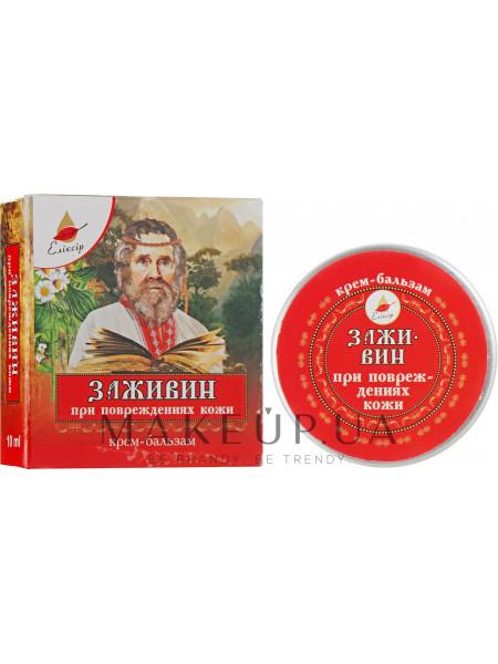Крем-Бальзам