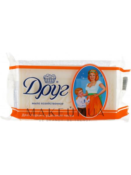 Хозяйственное мыло для стирки и удаления пятен