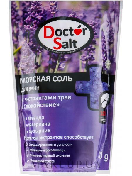 Морская соль для ванн с экстрактами трав