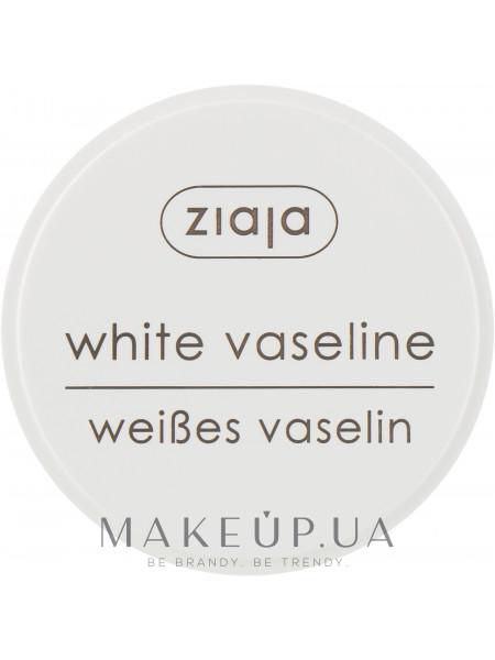 Вазелин белый, косметический