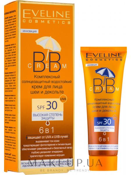 Комплексный солнцезащитный водостойкий крем для лица, шеи и декольте 6в1 spf30