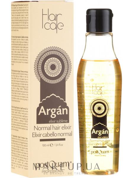 Эликсир для нормальных волос с маслом арганы
