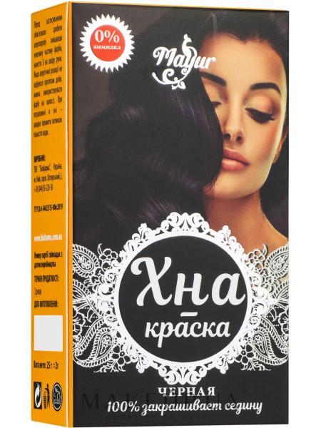 Хна-Краска для волос на основе хны