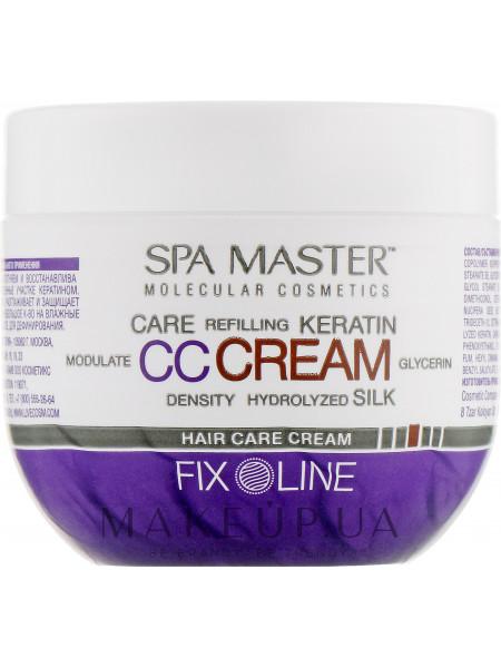 Крем для волос уплотняющий с кератином средней фиксации