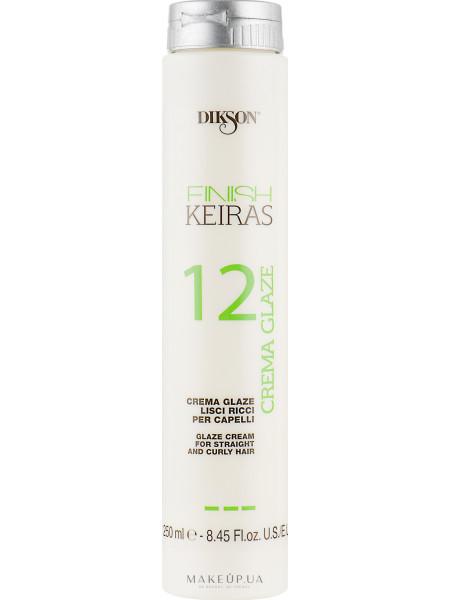 Крем-Глазурь для гладкихкудрявых волос