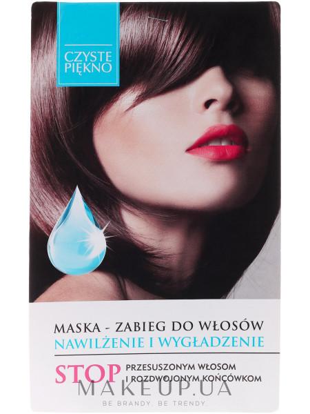 Маска для волос увлажняющая и разглаживающая