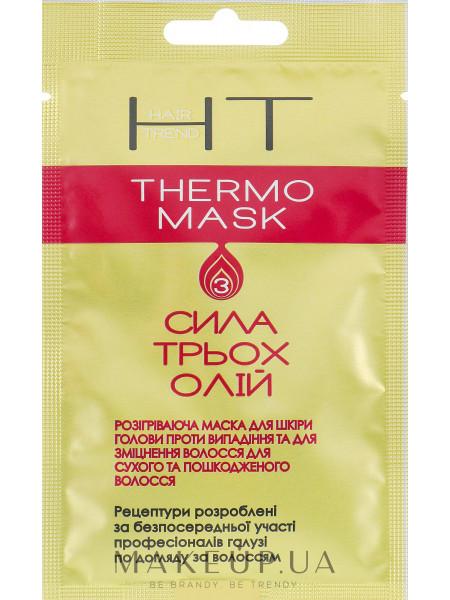 Термомаска против выпадения и для укрепления сухих и поврежденных волос