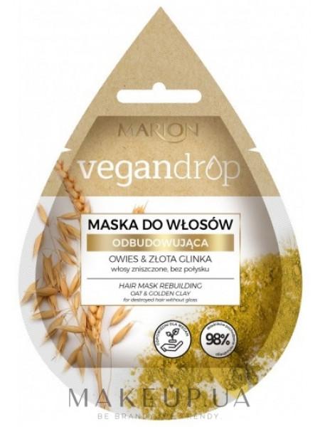 Восстанавливающая маска для волос с овсом и желтой глиной