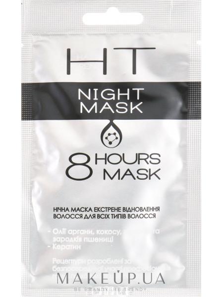 Ночная маска