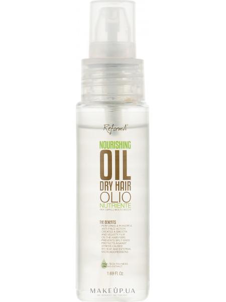 Питательное масло