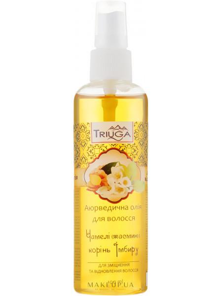 Аюрведическое масло для волос «чамели (жасмин) и корень имбиря»