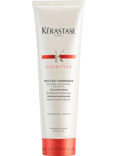 Термозащитный уход для сухих волос