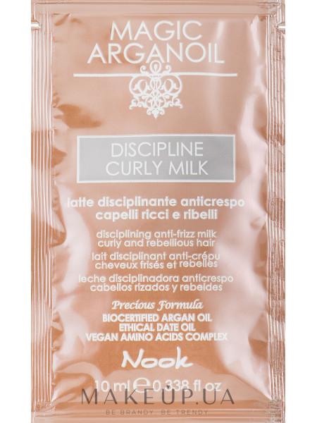 Молочко для гладкости вьющихся и непослушных волос