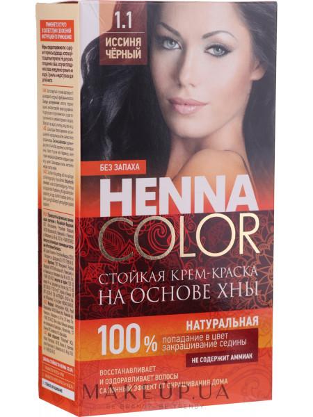 Стойкая крем-краска с хной для волос
