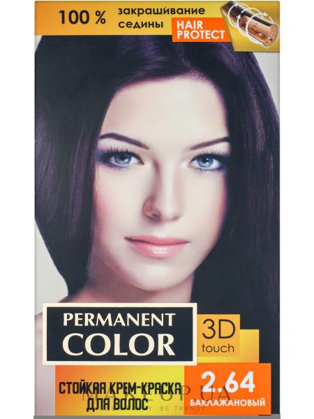 Уценка крем-краска для волос