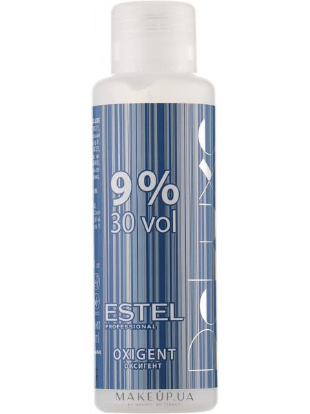 Оксигент 9%