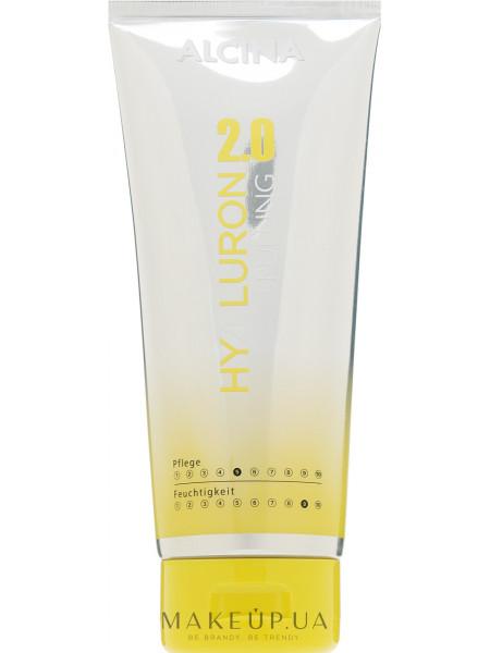 Ополаскиватель для волос с гиалуроновой кислотой
