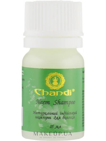 Натуральный индийский шампунь