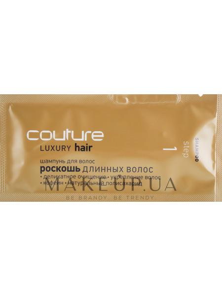 Шампунь для волос «роскошь длинных волос»