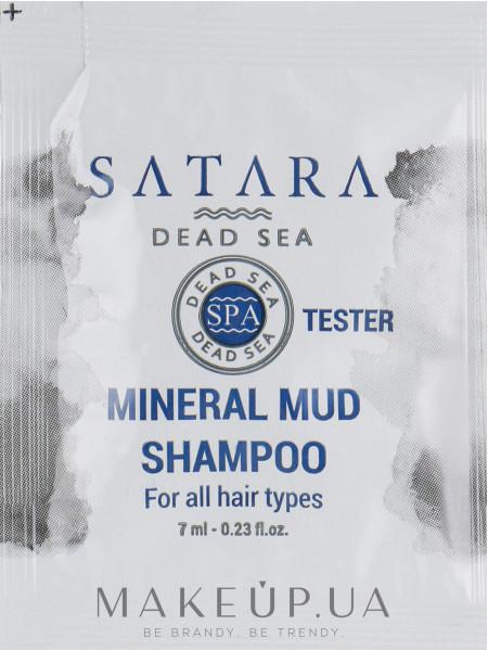 Минеральный грязевой шампунь