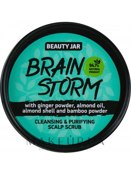 Скраб очищающий для кожи головы