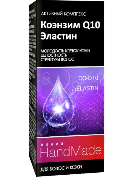 Коэнзим q10 + эластин для волос и кожи головы