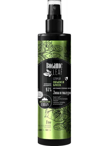 Спрей для тонких и тусклых волос