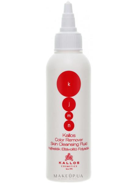 Жидкость для удаления краски с кожи головы