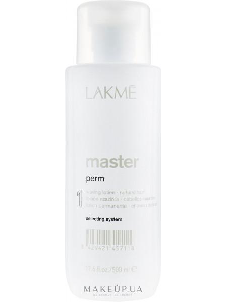 Лосьон для завивки натуральных волос