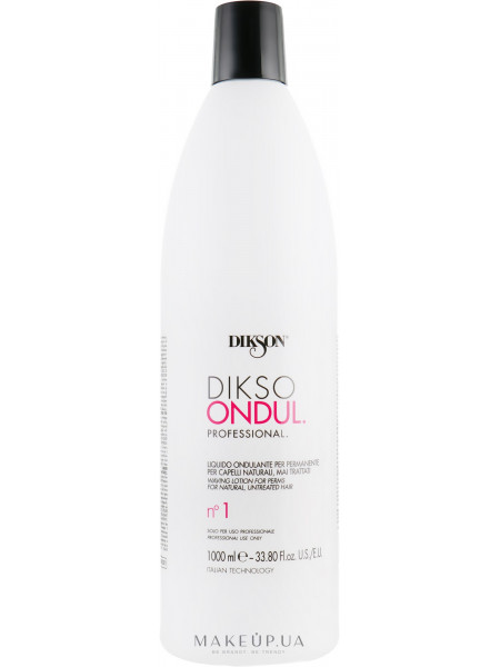 Средство для химической завивки для неокрашенных и трудноподдающихся волос