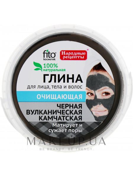 Черная вулканическая камчатская глина для лица, тела и волос