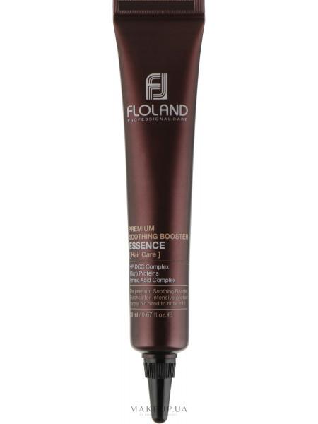 Сыворотка-Бустер для поврежденных волос