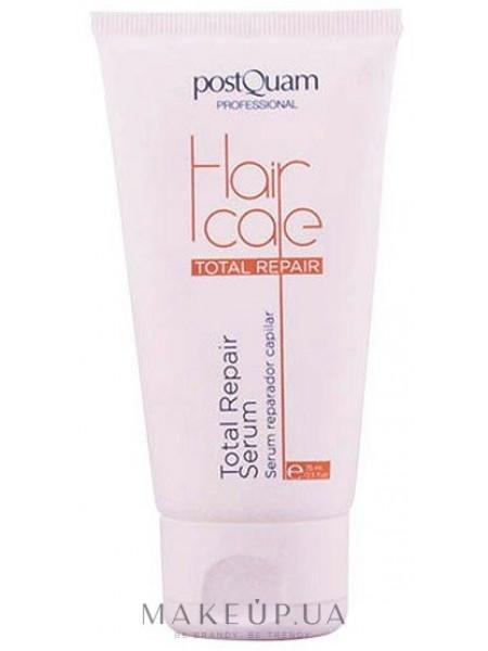 Восстанавливающая сыворотка для волос