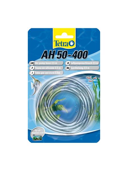 Шланг силиконовый Tetra «AH 50-400» d=5 мм / 2,50 м