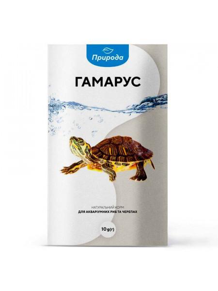 Натуральный корм для аквариумных рыб Природа «Гаммарус» 10 г (для всех аквариумных рыб)