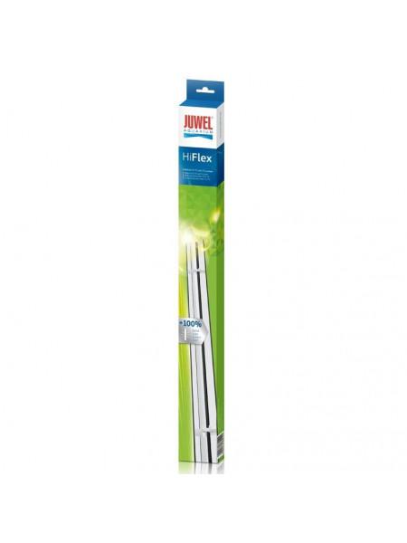 Светоотражатель для лампы Juwel «HiFlex» 104,7 см