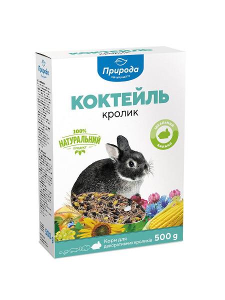 Корм для кроликов Природа Коктейль «Кролик» 500 г