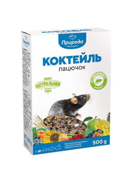Корм для крыс Природа Коктейль «Крыска» 500 г